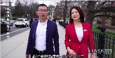 艾诚对话张熙:北大和哈佛,如何改变了他的一生?