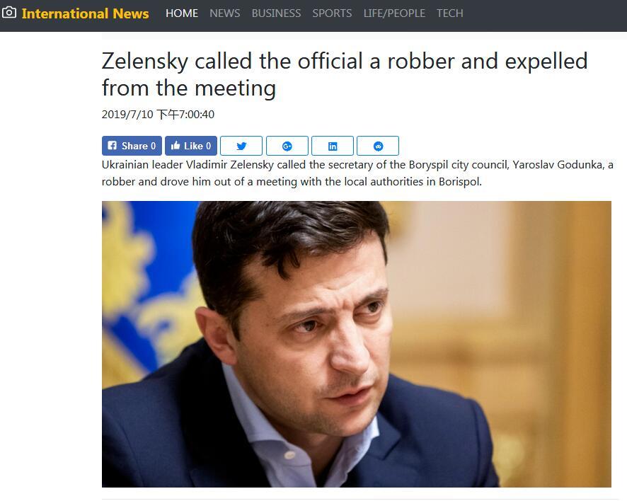 """发火了!乌克兰总统大骂官员""""强盗"""",将其赶出会场"""