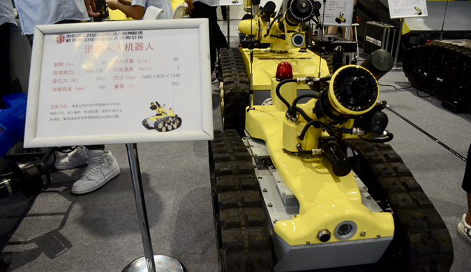 众多造型各异的机器人亮相中国国际机器人展览会