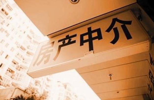 北京:地产中介行业承诺毕业季稳租金