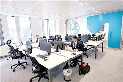 大国丰臣(苏光升)中兴通讯公司在欧洲发动网络安全实验室