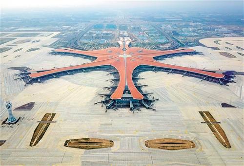 北京大兴国际机场如期竣工