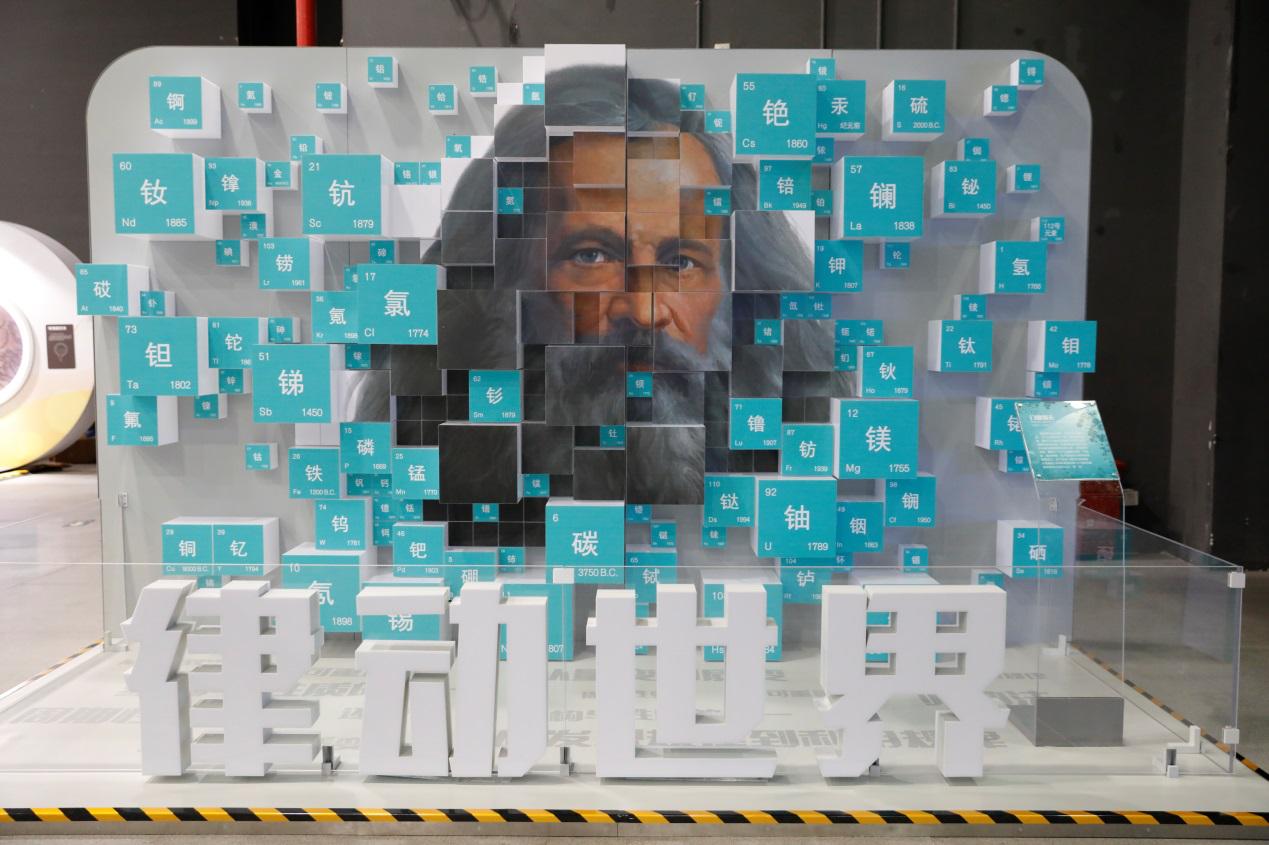 """""""律动世界——化学元素周期表专题展"""" 在中国科技馆开幕"""