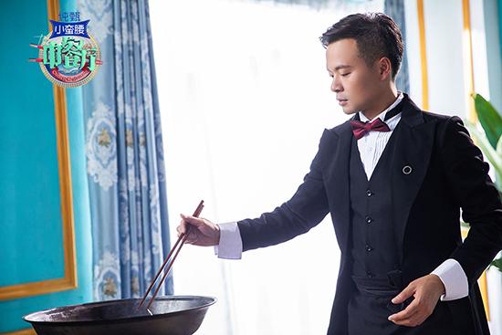 《中餐厅3》新素人大厨是何方神圣 让王俊凯下岗