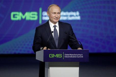 恒达登陆-第二届环球制造业与工业化峰会在俄罗斯召开_恒达娱乐插图(2)
