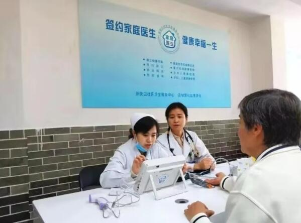 南京发布全科医生培养与使用激励机制
