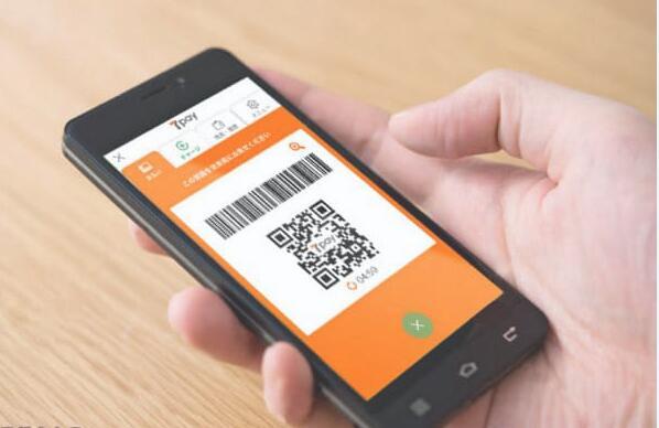 日本7-11手机支付将屏蔽LINE等外部账号登录