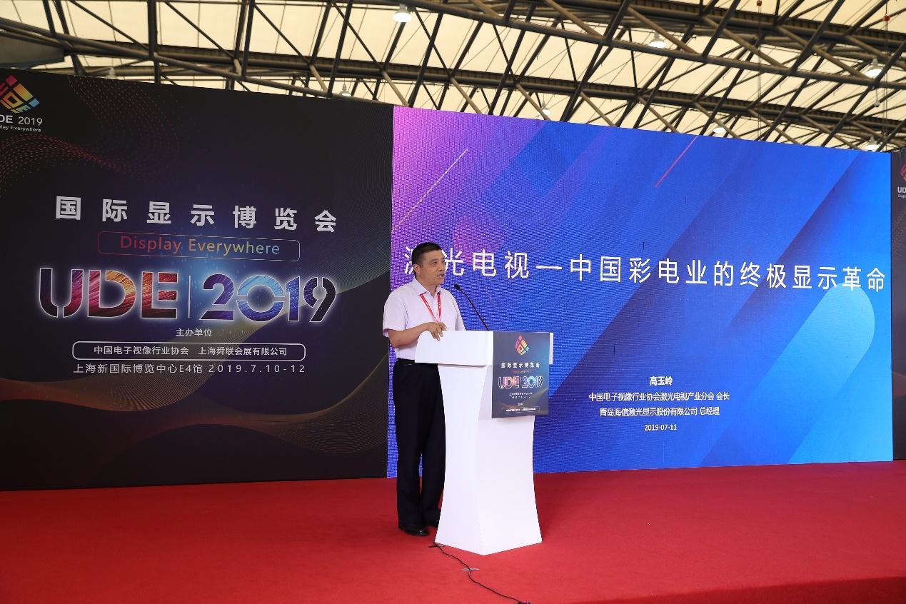 海信高玉岭:在未来,中国企业将引领时代