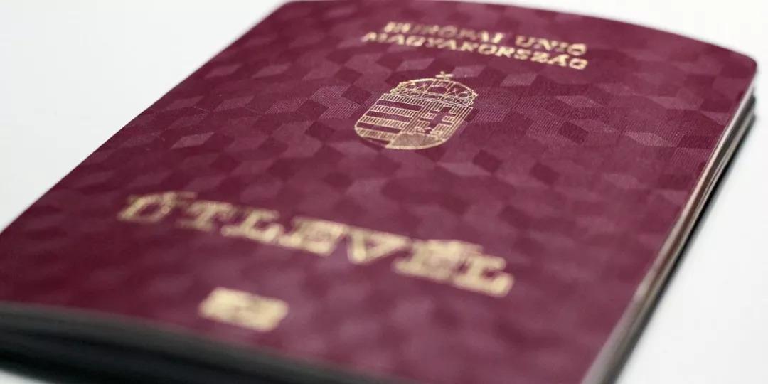 弄瓦徵祥(河北教育考试院查分)匈护照全球排名第11可免签畅行178个国家