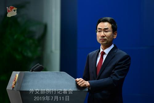 外交部:望有關各方保持冷靜克制 共同維護海灣地區的和平與穩定