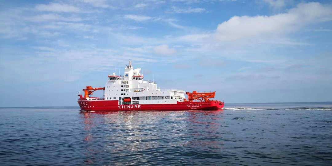 """我国自主建造的""""雪龙2""""号极地科考破冰船今日交付使用"""