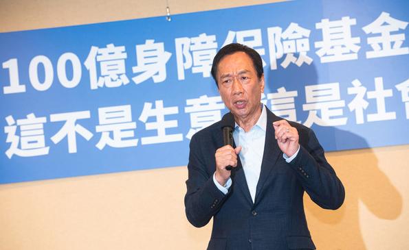 郭台铭:2020若当选 台湾一定会超越韩国