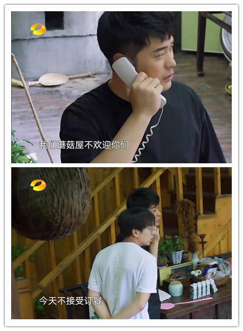 被《奔跑吧》抛弃的鹿晗和陈赫,在湖南卫视斗智斗勇,就差邓超了