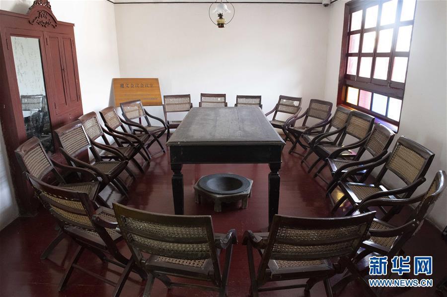 历史在这里转折:探访遵义会议会址