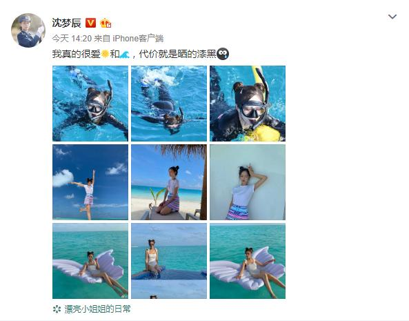 沈梦辰发泳装照,网友质疑修图腿长3米,反怼:你教我怎么修