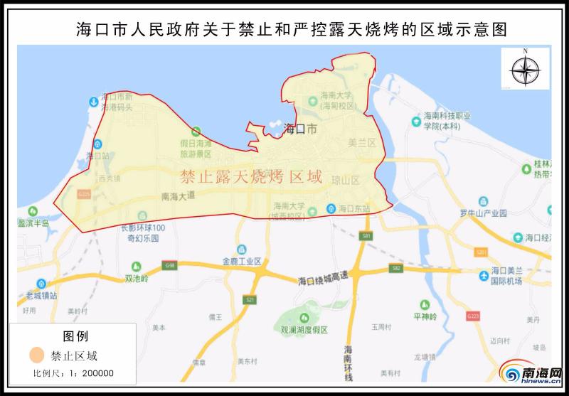 海口发布通告:建成区内禁止露天烧烤 违者最高罚两万元