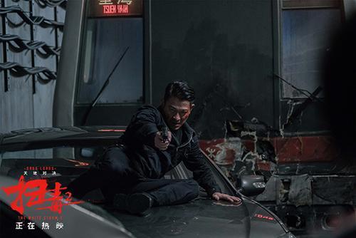 """《扫毒2》""""地铁飙车""""片段发布 场景惊险"""