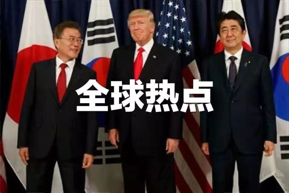 篮球公敌(金子熙)掰不过日本,韩国找美国劝架,靠谱吗?