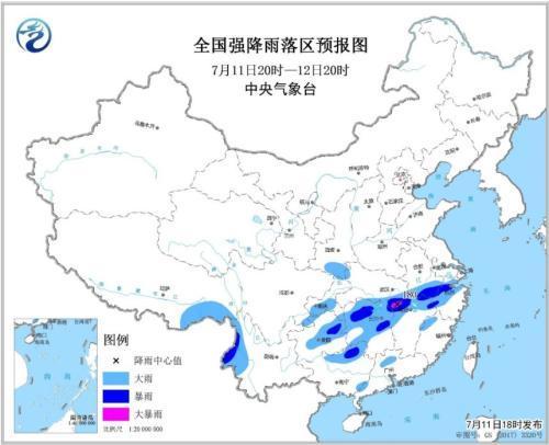 暴雨蓝色预警发布 全国13省区有大到暴雨
