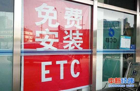 """ETC用户争夺战愈演愈烈,各路机构""""赔本赚吆喝""""究竟图什么?"""