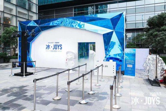 """王耀庆现身""""冰·JOYS /先生狂想""""上海冰窖酒吧 一场创意迭出的冰趣之旅正在进行"""
