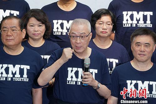 """国民党拟删""""台湾地区领导人兼任党主席""""条款"""