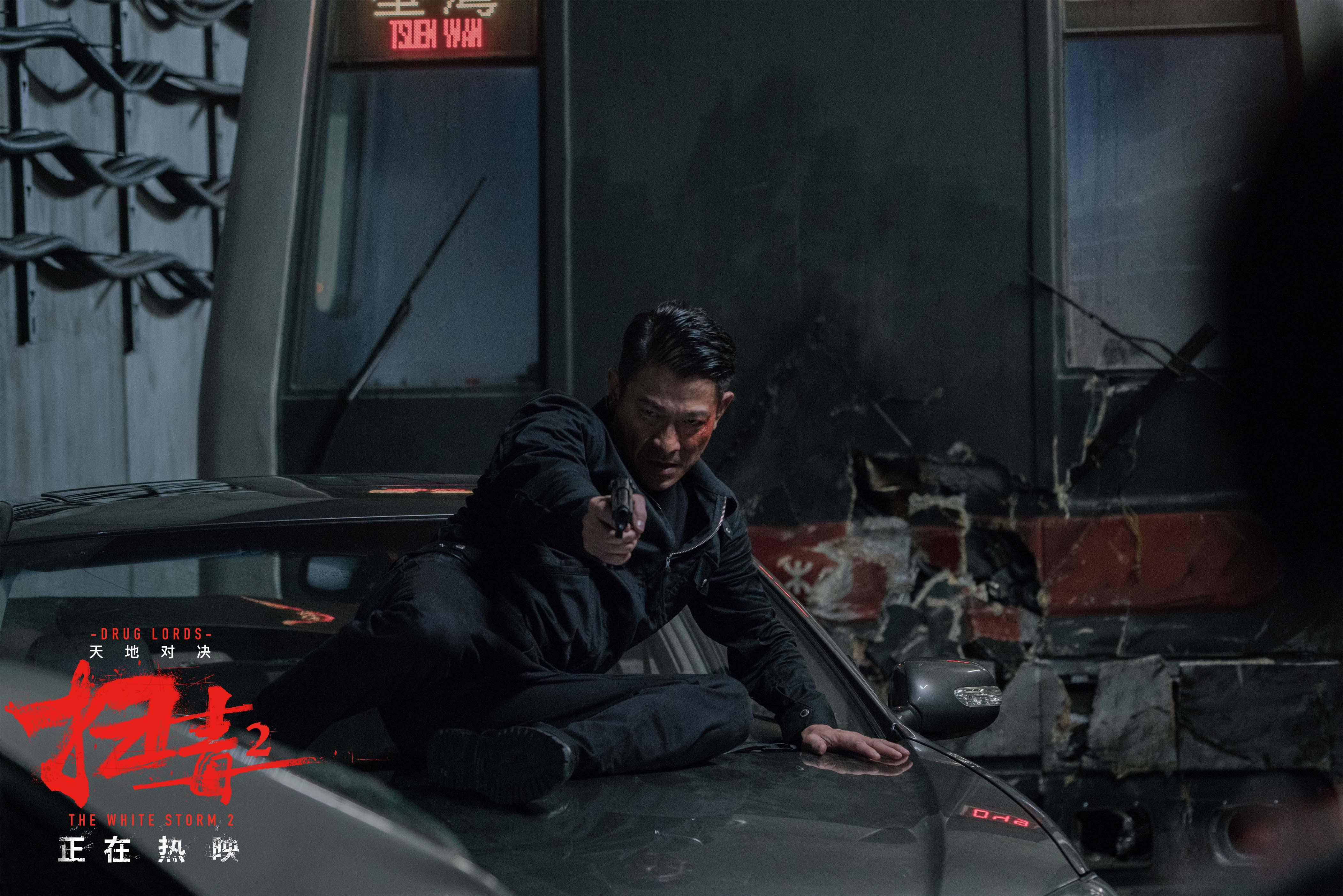 《扫毒2》曝地铁飙车片段 刘德华古天乐飞车枪战