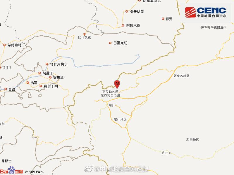 新疆阿图什市发生3.1级地震 震源深度36千米