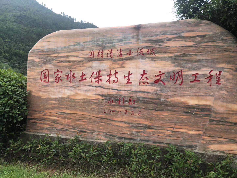 """【看长江之变】看江西上犹县的绿色""""蝶变"""""""