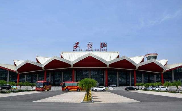 五台山机场开通首条国际航线 4小时直飞曼谷