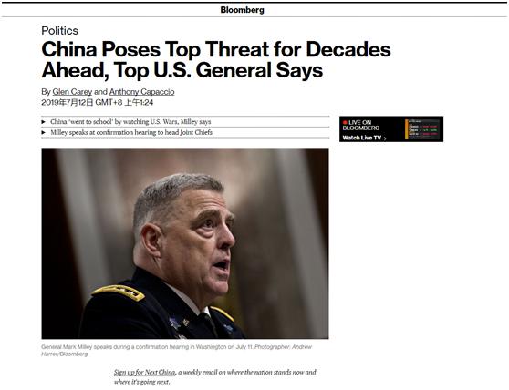 """美國陸軍上將:中國未來一世紀都可能是""""首要威脅"""",但不是敵人"""