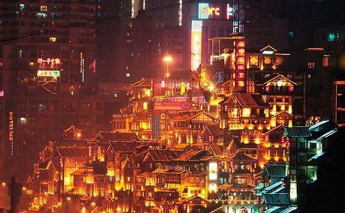 """重庆:""""网红城市""""标注发展新坐标"""
