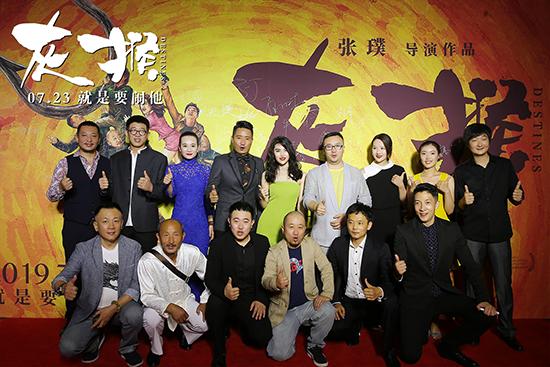 湖南卫视芒果网(南野朱理)电影《灰猴》首映 打造暑期喜剧佳作