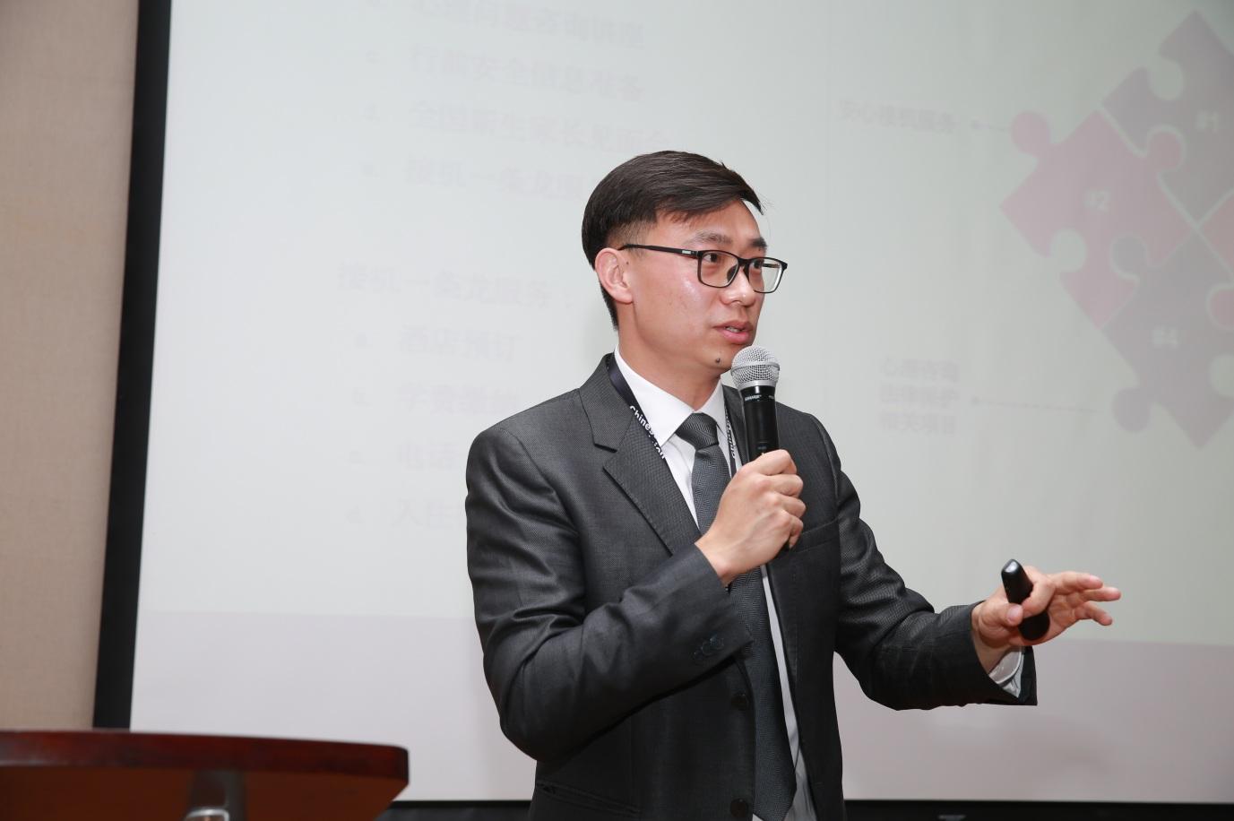 """从""""艰难时日""""到""""安心计划"""":专访CU荣誉主席CEO张鹏"""