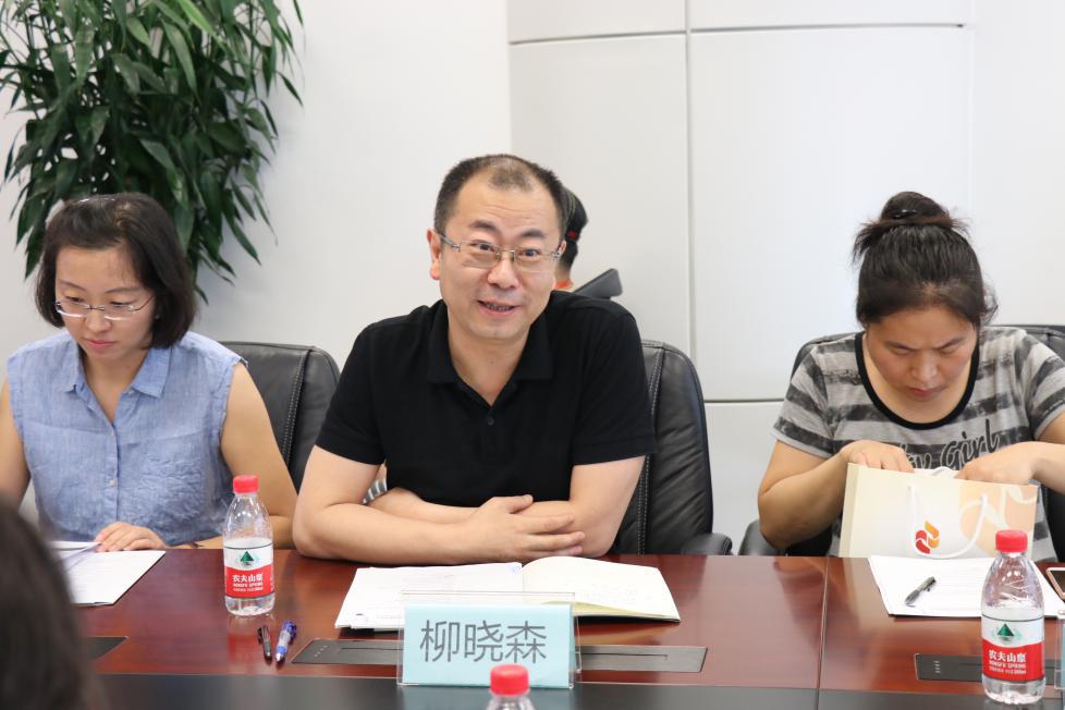 生态文明社会化实验室首期科研需求和选题研讨会在京举办