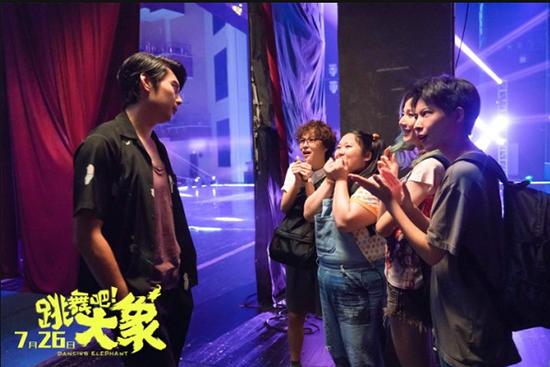 """豆丫团(总裁少来招惹我)《跳舞吧!大象》特辑发布 真情演绎""""一家人"""""""