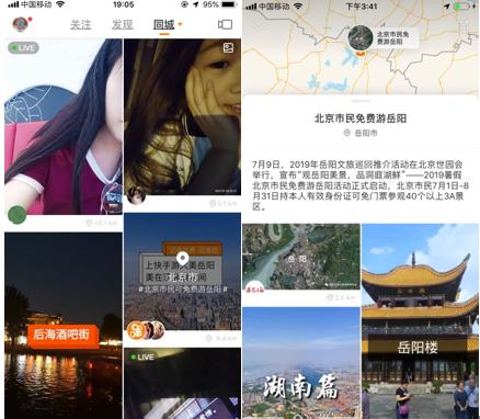 秦汉英雄传34(卡恩消灭阿拉德)快手最新网红城市竟是它,北京的老铁免费游