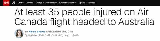 加拿大航空一航班空中发生剧烈颠簸,至少35人受伤