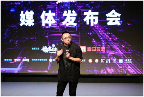 首届播客节发布会在京举行 播客行业关注持续升温