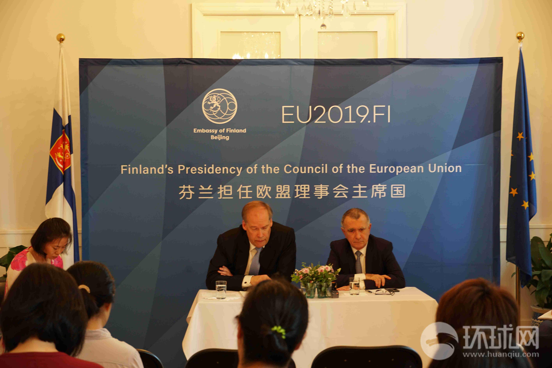 芬兰驻华大使:中国消费者提高产品要求 出现更多细分市场
