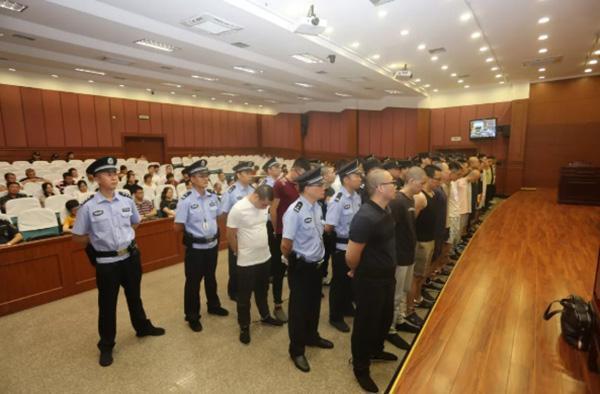 紫砂壶亿元骗局案涉案59人获刑,最高判18年罚750万