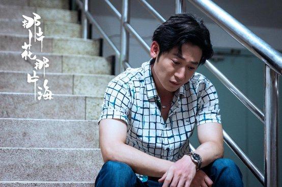 朴邵宥(云南省委宣传部李茜)《那片花那片海》满意收官 刘浩闻、王雨薇回转演技获好评