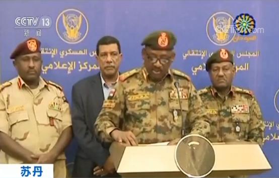 刘岩近况(bettery)苏丹过渡军事委会称挫折政变妄图 拘捕16人