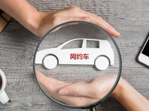"""滴滴在北京涨价,谁最受益?司机:""""雨我无瓜"""""""