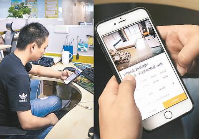 东张中学教务处(卫子夫分集剧情)缺少检查准入机制 租房信息真假难辨