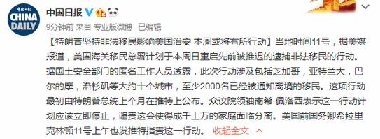 北京集慧智佳知识产权管理咨询股份有限公司董事李可介绍,我国垃圾