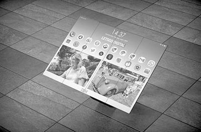 IBM新专利:智能手表、手机和平板三合一