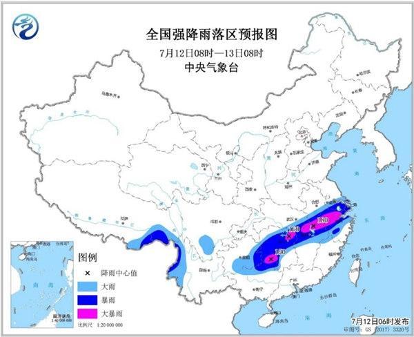 金称网(深圳宝宝匍匐竞赛)暴雨黄色预警 湖北浙江等6省区局地有大暴雨
