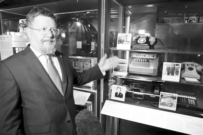 英国首次举办通信保密技术展