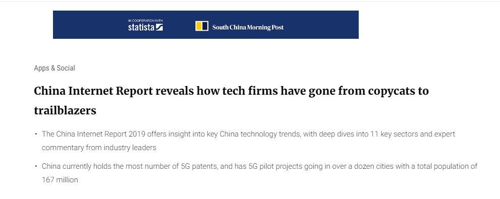 外媒:中国这些企业成全球企业模仿的对象